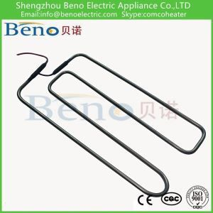 Stainless Steel Defrost Tubular Heater Heating Element for Evaporator and Refrigerator