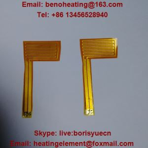 Heating Film Manufacturers and Suppliers - China Heating